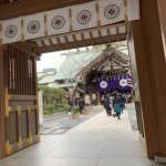 【御朱印巡り】東京大神宮 飯田橋 東京メトロ 24時間券 〜 モデルルートを巡る旅③