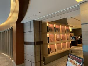 szechwan restaurant 陳
