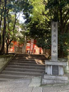 豐榮稲荷神社