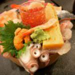 【高尾グルメ】すごいボリュームとクオリティの海鮮丼「魚心亭」〜 本当にビックリするビックリ丼
