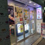 【神保町グルメ】回転寿司「もり一 神保町店」|ちょっと個性的な駅近の回転寿司屋さん