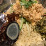 【目黒ランチ】「クリトモ式混ぜ麺」|栗原友さんの新しい醬に大豆を使った混ぜ麺のお店