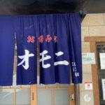 【鶴橋グルメ】お好み焼『オモニ』|焼肉で有名なコリアンタウンで本格お好み焼