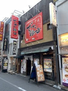 でっかい餃子曽さんのお店