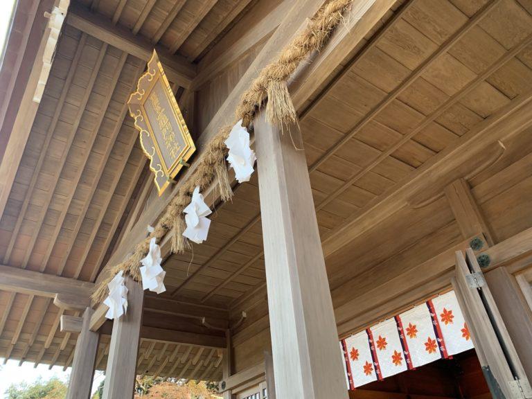 宝満山竈門神社