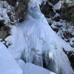 七滝 氷瀑