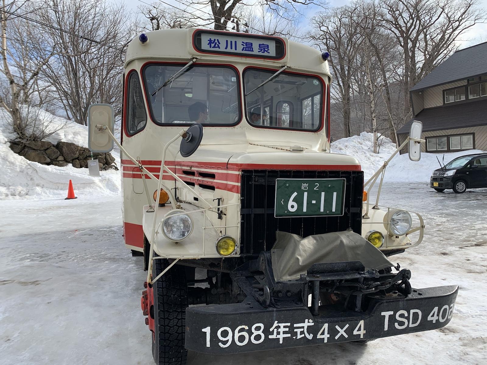 ボンネットバス 松川温泉