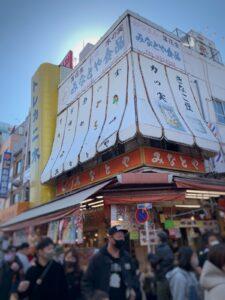 みなとや食品 本店 アメ横 海鮮丼