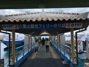 石垣島 離島ターミナル 竹富島