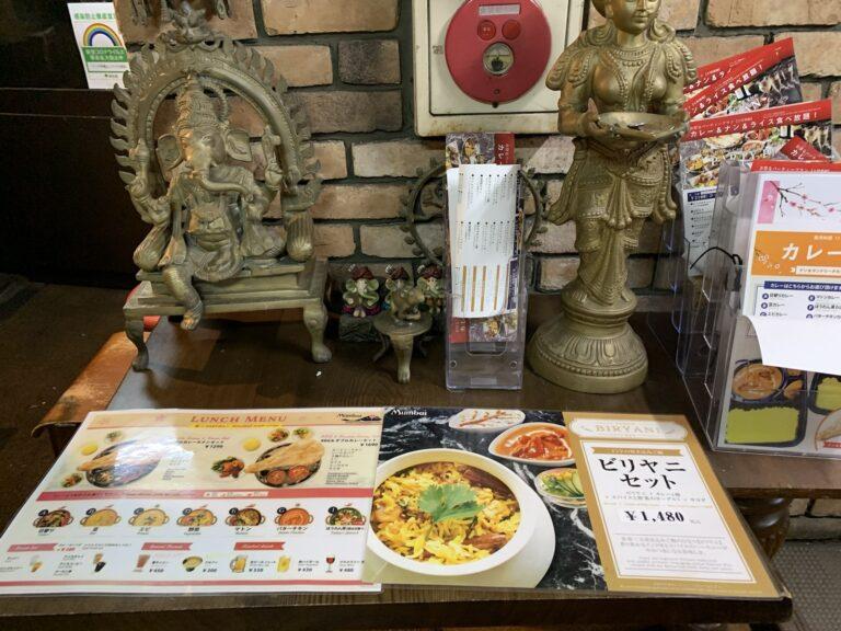 インド料理 ムンバイ 九段店