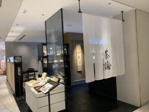 茶論 ニュウマン横浜店