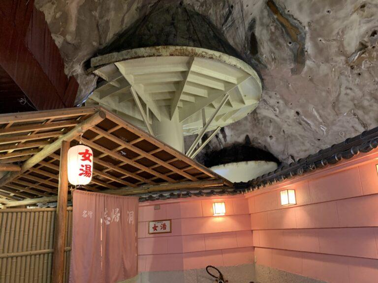 ホテル浦島 大洞窟温泉 忘帰洞