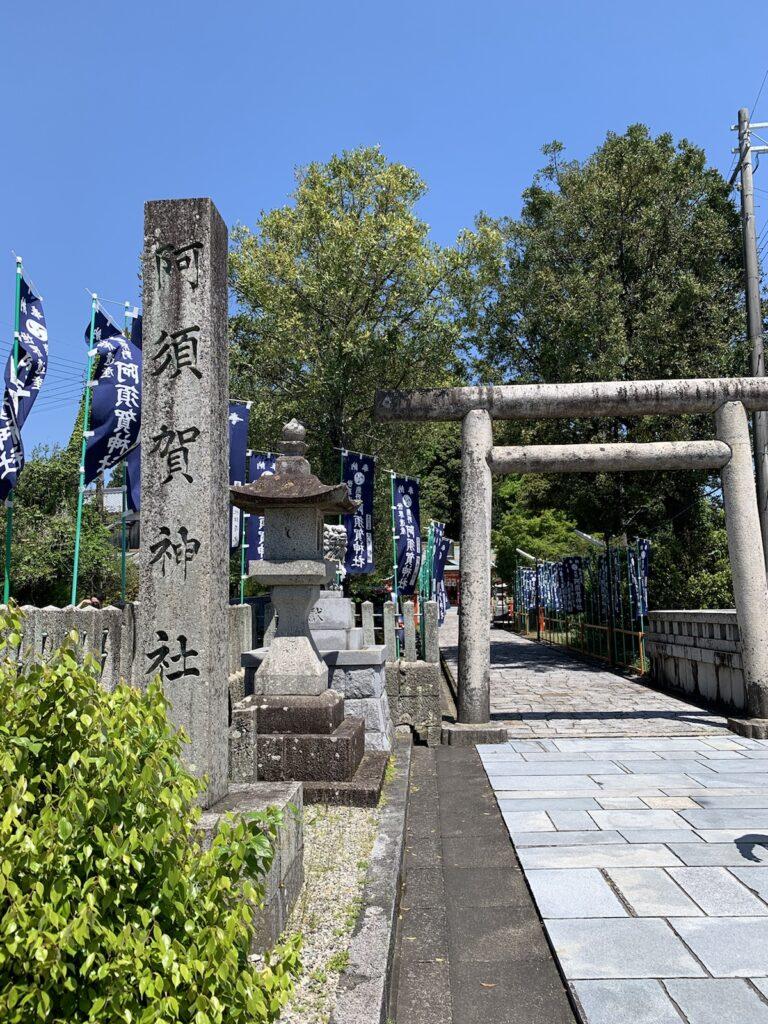 熊野古道 阿須賀神社 新宮 世界遺産 熊野信仰