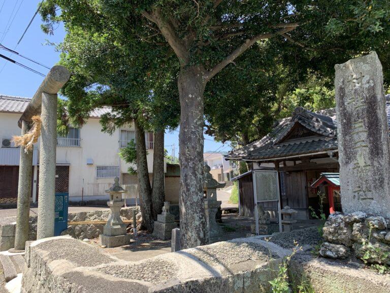 王子神社 浜王子跡 熊野古道 熊野詣 新宮
