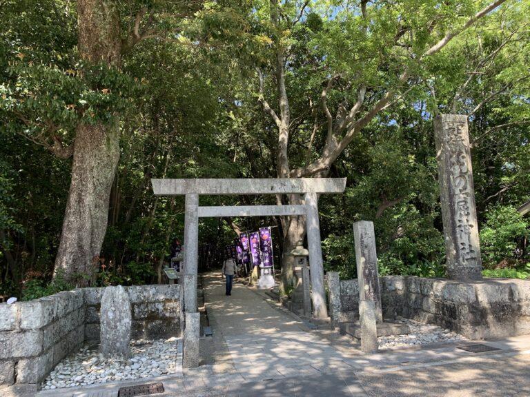 花の窟 熊野古道 産田神社 熊野詣