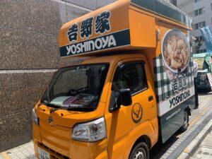 吉野家 ランチ オレンジドリーム号 神泉 牛丼