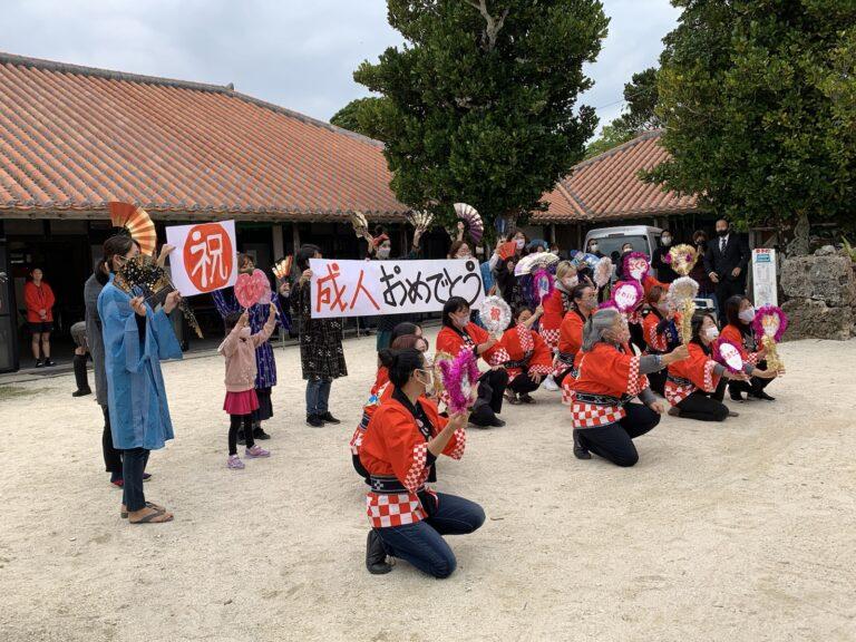 竹富島 成人式 八重山