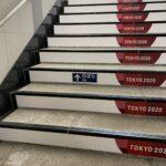 東京2020 東京メトロ 階段