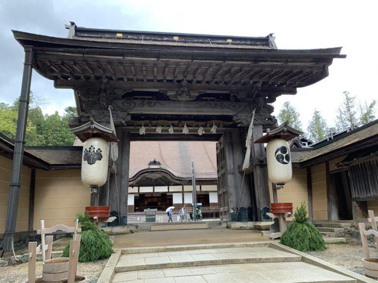 高野山 金剛峯寺