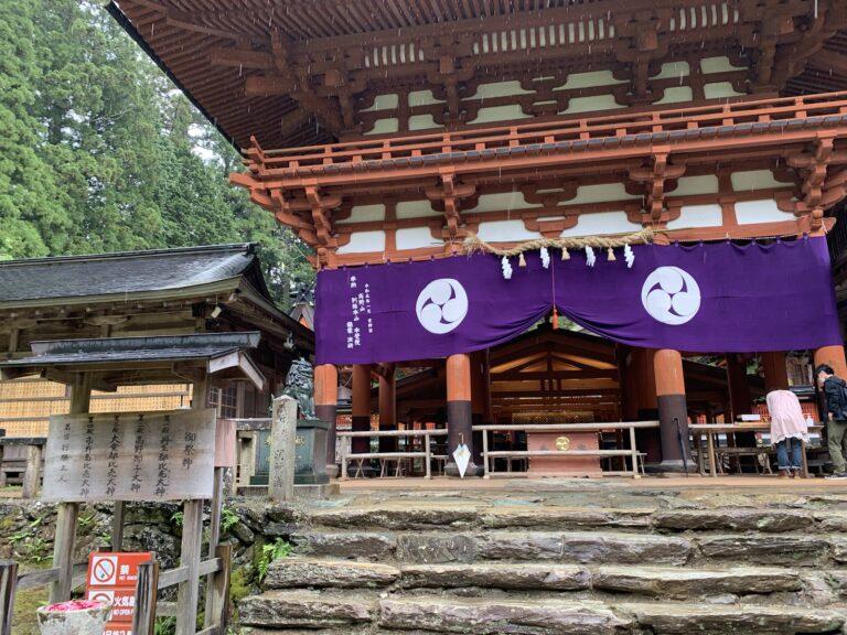 丹生都比売(にうつひめ)神社